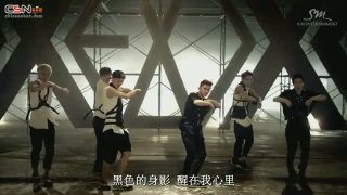 Growl (2nd Version) (Chinese Version) - EXO