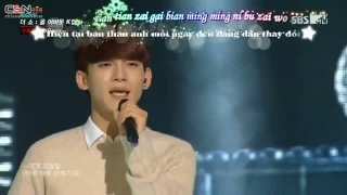 Miracle Of December (Chinese Version) (Vietsub) - EXO