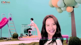 You Are So Cute - Kenji Wu; Song Ji Hyo