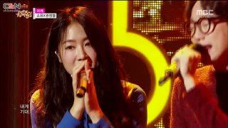 Lean On Me (Music Core Comeback Stage 150926) - Soyou; Kwon Jeong Yeol