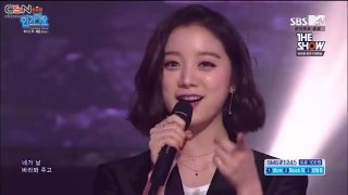 With You (Inkigayo Comeback Stage Live) - Bernard Park; Hyelim