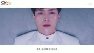 Lucky One (Chinese Version) - EXO