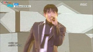 Will (Music Core Comeback Stage Live) - Jeong Jinwoon