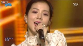Whistle (Inkigayo No.1 Stage Live) - BlackPink