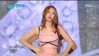 I Like That (Music Core 2016 Incheon Airport Sky Festival Live) - Sistar