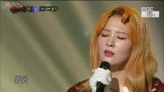 Turning The Pages Of Memories (King Of Masked Singer Live) - Seulgi