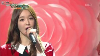 Love Is; Beside Me (Music Bank Comeback Stage Live) - Davichi