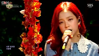 Stay; Playing With Fire (Inkigayo Comeback Stage) - BlackPink