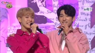 Winter Child (Inkigayo 900th Special Stage Live) - Jinyoung; Jisoo; Doyoung; AKMU
