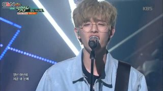 I'm Serious (Music Bank Comeback Stage Live) - Day6