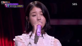What Would Have Been? (Fantastic Duo 2 Live) - PSY; IU