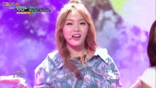 Why Don't You Know (Music Bank Live) - Chung Ha