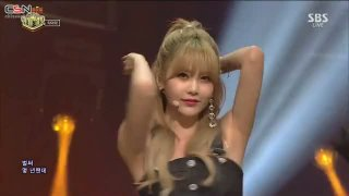 What's My Name? (Inkigayo Goodbye Stage Live) - T-Ara