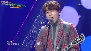 I Like You (Music Bank Comeback Stage Live) - DAY6