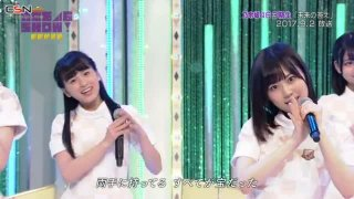 Mirai no Kotae (未来の答え) / 3rd Generation (AKB48 SHOW! Re-mix Ep08 (Nogizaka46 SHOW! Re-mix) 2017.12.09) - Nogizaka46