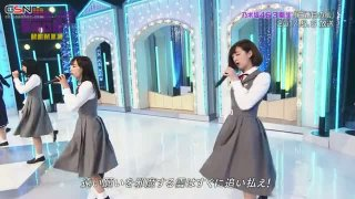 Sanbanme no Kaze (三番目の風) / 3rd Generation (AKB48 SHOW! Re-mix Ep08 (Nogizaka46 SHOW! Re-mix) 2017.12.09) - Nogizaka46
