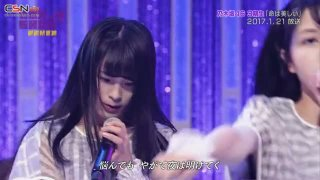 Inochi wa Utsukushii (命は美しい) / 3rd Generation (AKB48 SHOW! Re-mix Ep08 (Nogizaka46 SHOW! Re-mix) 2017.12.09) - Nogizaka46