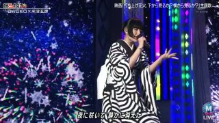Uchiage Hanabi (打上花火) (MUSIC STATION SUPER LIVE 2017 2017.12.22) - DAOKO