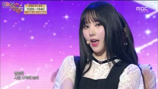 Time For The Moon Night (180505 MBC New Life For Children Live) - GFriend