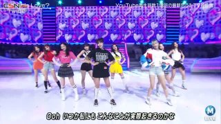 What Is Love? (MUSIC STATION 2018.05.25) - TWICE