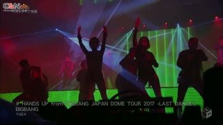 HANDS UP from 「BIGBANG JAPAN DOME TOUR 2017 -LAST DANCE-」 - BIGBANG