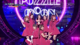 Puzzle Moon (Music Bank 07.09.2018) - GWSN