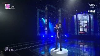 If Only You Are Fine (SBS Inkigayo 23.09.2018) - Nam Woo Hyun
