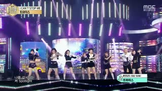 I Can't Stop Me (MBC Show! Music Core 07.11.2020) - TWICE