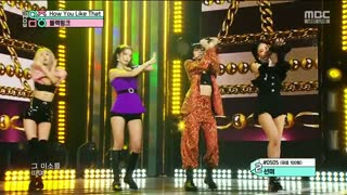 How You Like That (MBC Show! Music Core 11.07.2020) - BlackPink