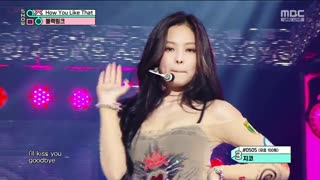 How You Like That (MBC Show! Music Core 18.07.2020) - BlackPink