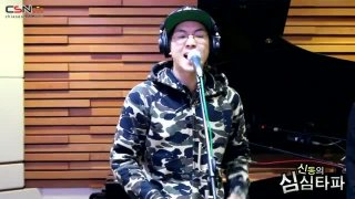 Stupid In Love (05.10.13 MBC Radio) - Soyou; Sistar; Mad Clown
