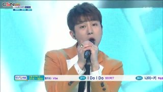 How Are You (26.01.14 SBS Inkigayo) - Airplane